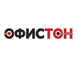 Купить офисную бумагу А4 оптом в Минске за безналичный расчёт дёшево
