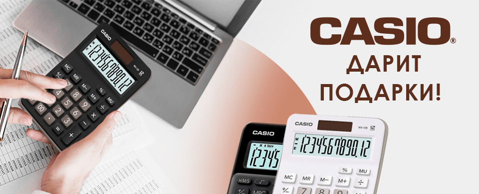 Banner Casio 960x360.png